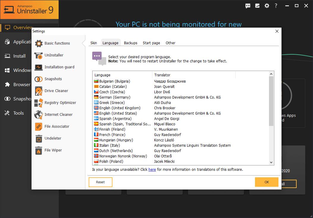 Ashampoo UnInstaller 9.00.10 Serial Key {2020} Free Download