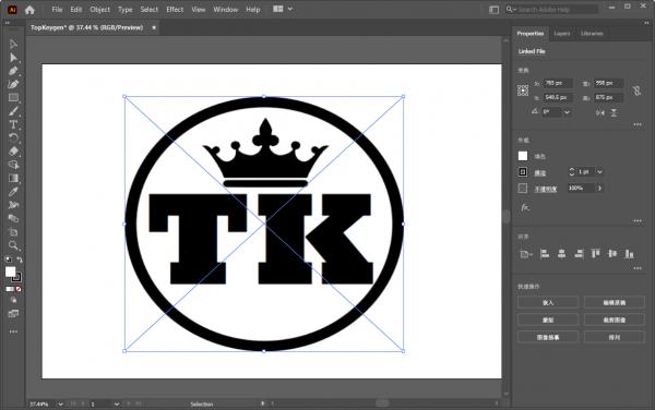 Adobe Illustrator CC License Key {Tested} Free Download