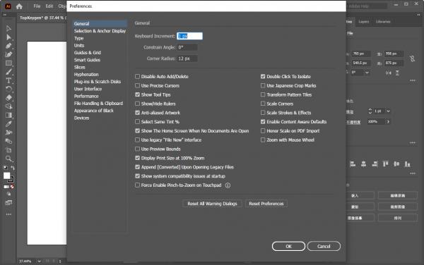 Adobe Illustrator CC Pre-activated {Latest} Free Download